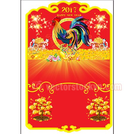 lịch 2017 vector 205